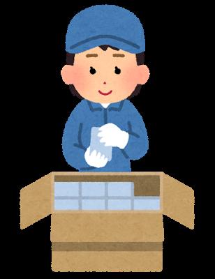 【日勤のみ×食事つき!】包装用の袋の検査・箱詰め【小樽市銭函】